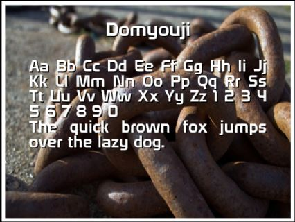 Domyouji Font Preview
